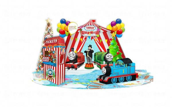 Thomas&Friend「聖誕糖果小鎮」 帝庭軒購物商場