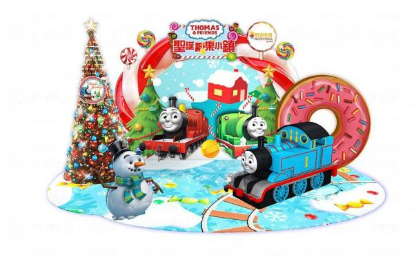 Thomas&Friend「聖誕糖果小鎮」碧湖商場