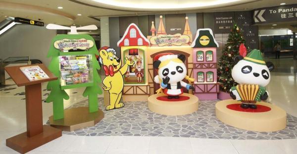 悅來坊熊遊德國聖誕小鎮
