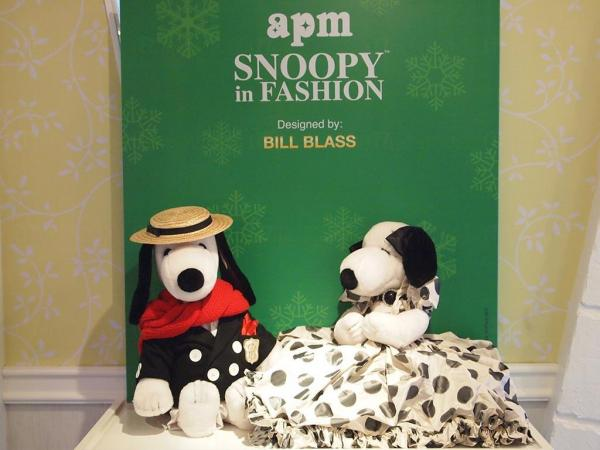 「Snoopy in Fashion」。