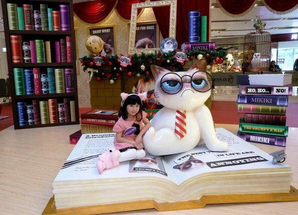 Mikiki不爽貓聖誕奧斯卡