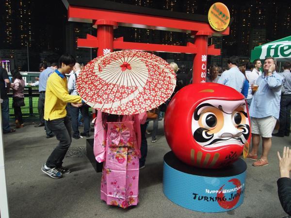 秋夜、浴衣與太鼔 日本傳統文化嘉年華