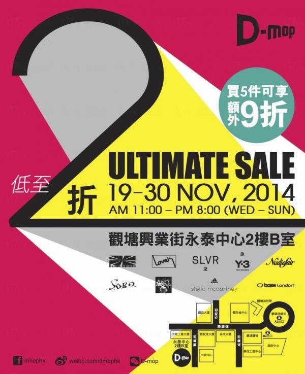 D-mop Ultimate Sale 2折起