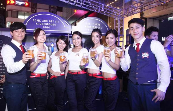Kronenbourg 1664 Party the French Way啤酒派對