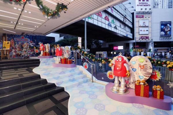 小露寶大踏步四十週年聖誕慶典