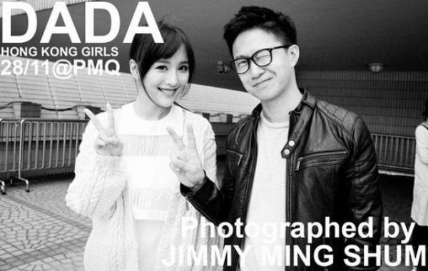 Jimmy Ming Shum x Yahoo Flickr 玩創香港「香港.女孩」攝影展 DADA