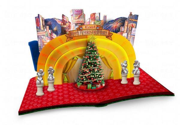 Radio City聖誕奇觀秀