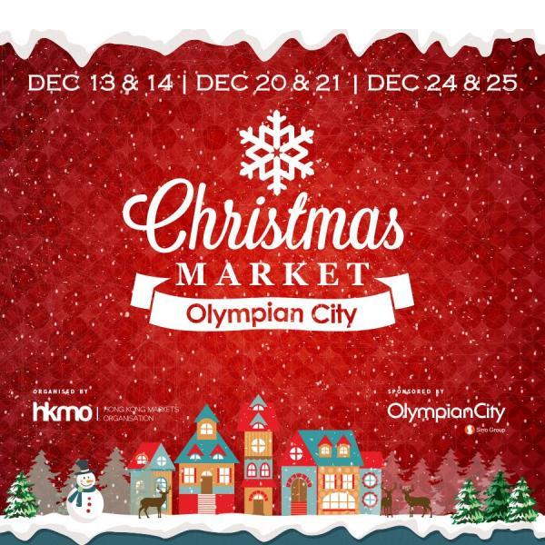 奧海城聖誕市集2014
