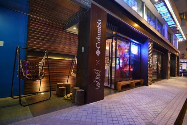 期間限定! Gum Jeng X Columbia Wild Cafe