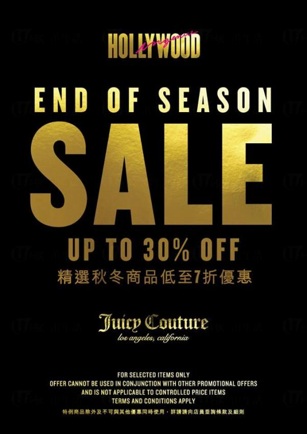 Juicy Couture:End of Season Sale 低至7折