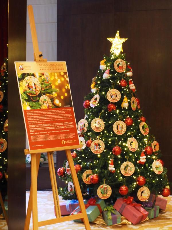 環保的聖誕吊飾