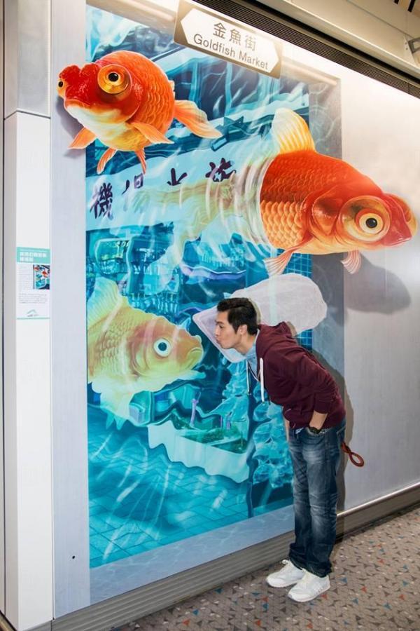 香港國際機場立體畫 -金魚街