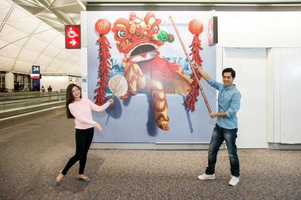 香港國際機場立體畫 - 舞獅