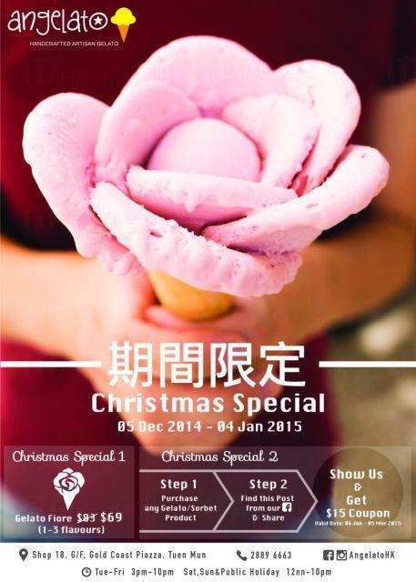Angelato 聖誕雪糕花驚喜二重奏優惠