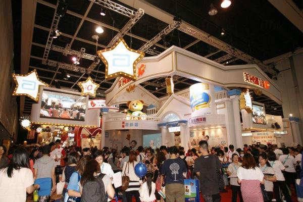 2015 BB春季購物節暨兒童成長教育展將於1月30日至2月1日舉行