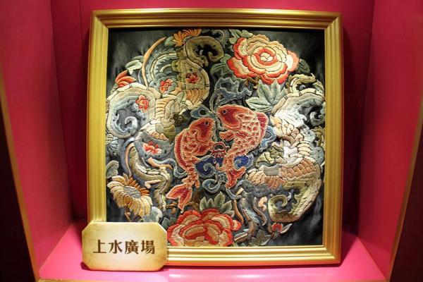 展品之一「雙魚團花」,寓意解脫壞節、祝願健康平安,通常用於服飾之胸前。