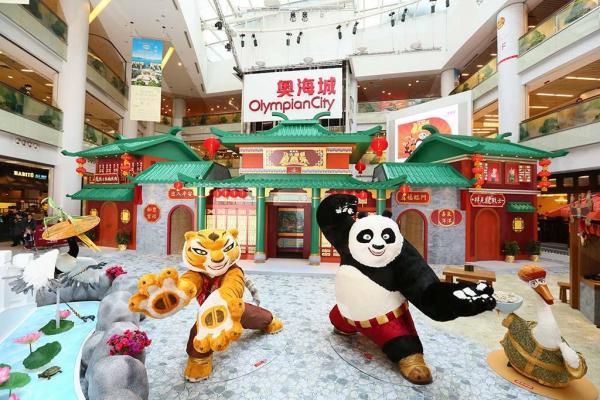 奧海城「功夫熊貓.動喜來」新春小鎮