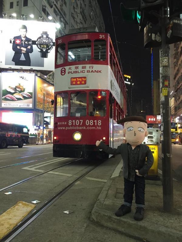 花輪同學 香港大暴走路線圖
