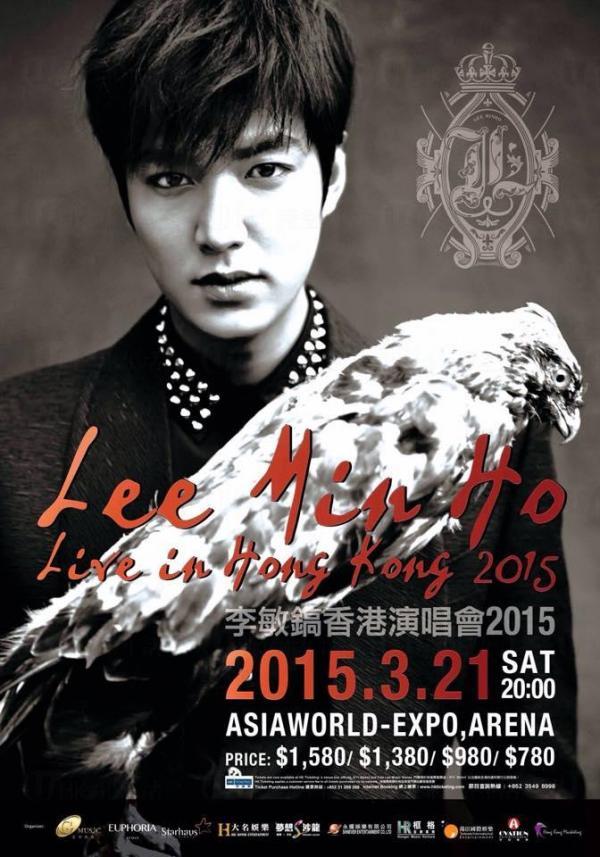 香港亞洲國際博覽館ARENA 李敏鎬 Lee Min Ho Live in Hong Kong 2015 演唱會