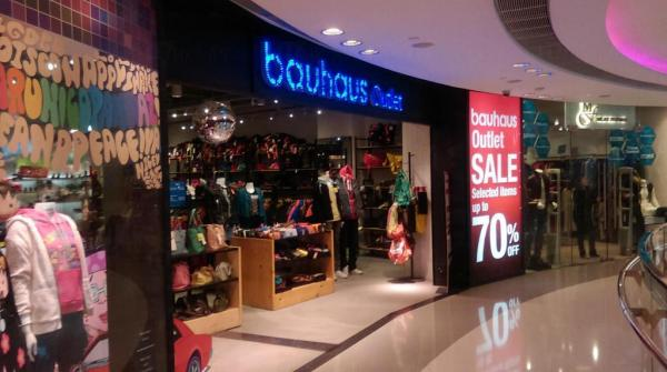 Bauhaus新春大減價 低至一折 (圖為皇室堡Bauhaus Outlet)豈