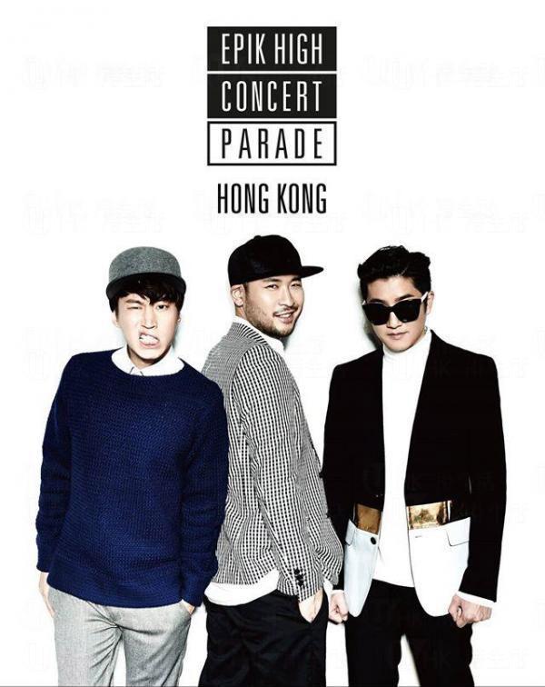 「EPIK HIGH CONCERT PARADE: HONG KONG」EPIK HIGH香港演唱會