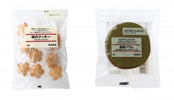 櫻花曲奇、綠茶朱古力撻 無印人氣零食3月上架