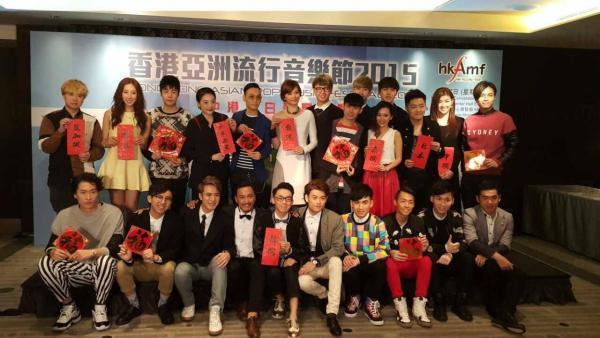 香港亞洲流行音樂節2015記招 來源:Letv Facebook