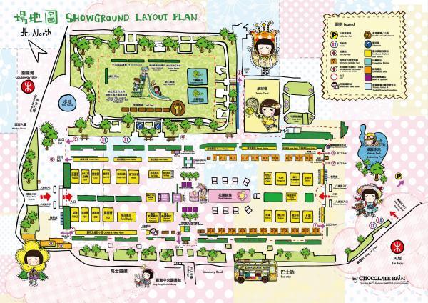 展覽場地圖