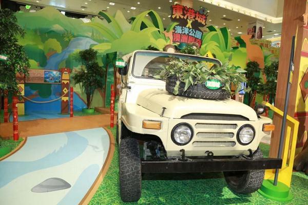 市民可於東港城登上這架1:1吉普車,感受遊歷探險的趣味