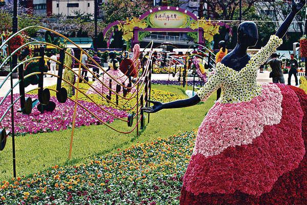賞花好去處 香港花卉展覽2015 (圖:晴報)