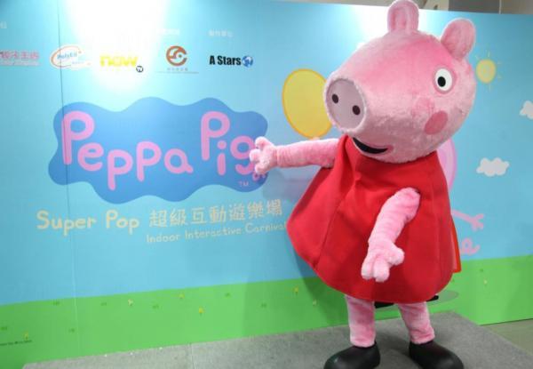 Peppa Pig Super Pop  超級互動遊樂場
