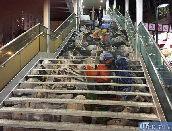 中上環壁畫外 荃灣再發現油畫樓梯