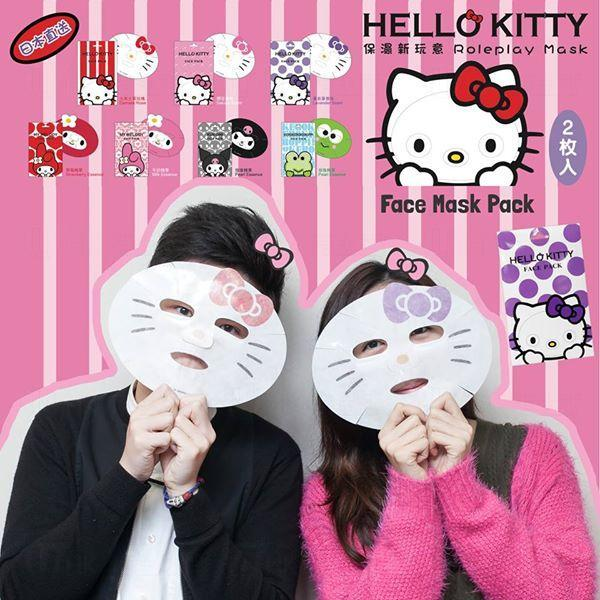 萌住敷mask!日本Hello Kitty 、My Melody面膜 香港有售 (圖:FB@LOG-ON)