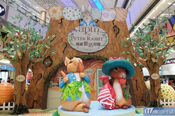 apm x Peter RabbitTM暢遊復活甜園