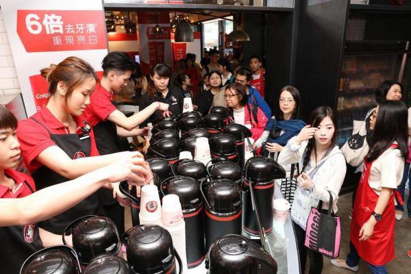 高露潔OPTIC WHITE 免費請飲Pacific Coffee(圖:官方網站)