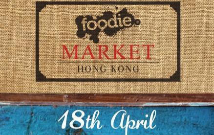西營盤 Foodie Market