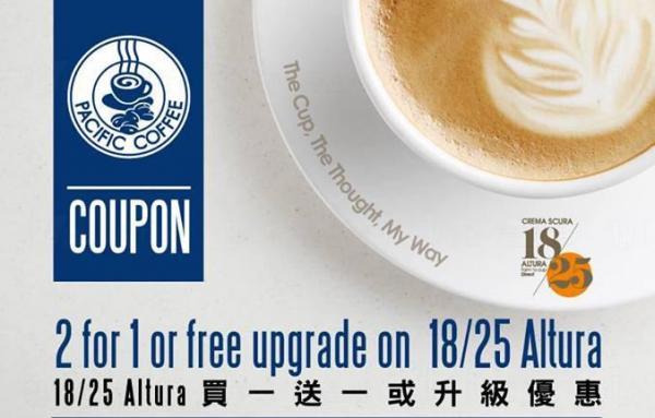 Pacific Coffee 買一送一優惠券免費下載(圖:FB@Pacific Coffee)