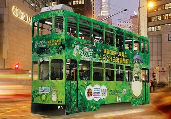 橡子共和國新店開幕 送「銅鑼灣版」貓巴士手指玩偶(圖:FB@Donguri Republic)