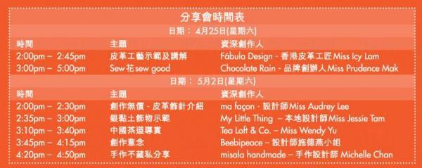 PopCorn x YOUNG DESIGN HUB本地創作市集 (圖:FB@PopCorn)