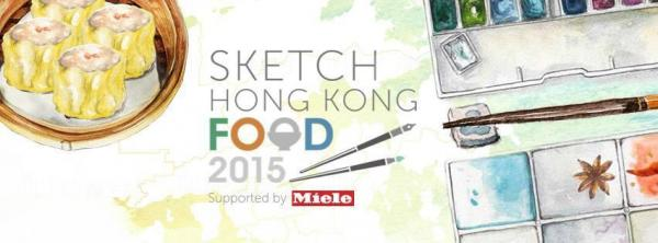 sketch Hong Kong 速寫元朗美食 (圖:FB@ Sketch Hong Kong )
