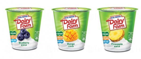 雀巢牛奶公司 周末派乳酪 (圖:官方提供)