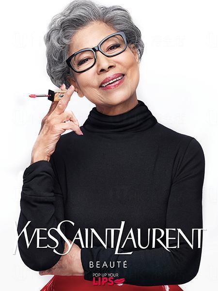羅蘭Law Lau