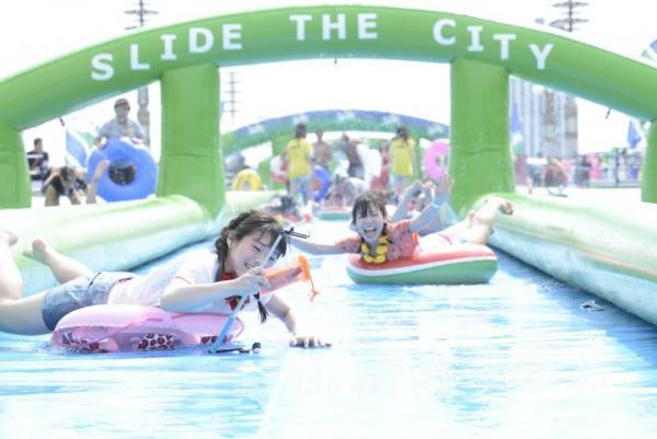 圖:FB@Slide the city Japan