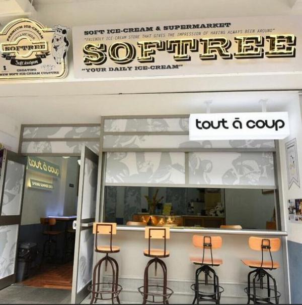 Softree X I.T. tout å coup Pop-up雪糕店 (圖:IG@toutacouphk)