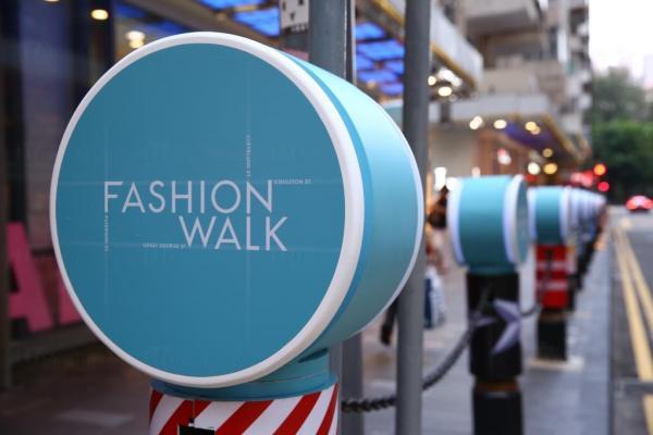 Fashion Walk 消費$1=4「亞洲萬里通」里數