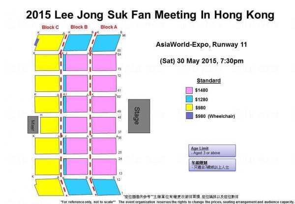 李鍾碩粉絲見面會2015香港站座位表 (圖:FB@GMUSIC-HK)