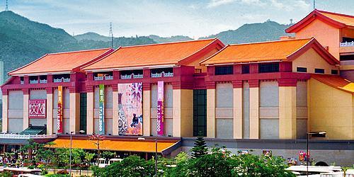 2015 香港國際博物館日 (圖:官方網站@香港旅發局)