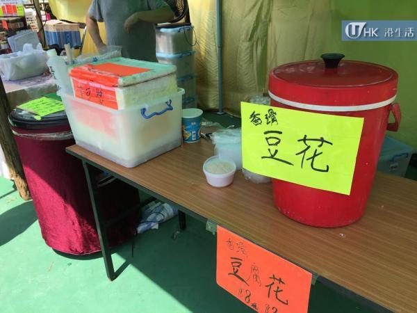 大埔戲棚 2015 豆腐花