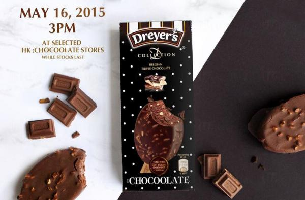 :CHOCOOLATE x DREYER'S 雪糕批試食日