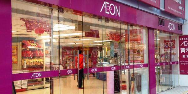 一連五日夏日割引 AEON照價再折 (圖:香港旅發局官網)